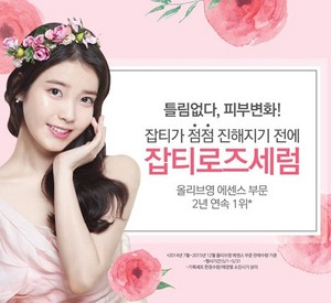 160502 IU for ISOI discount promotions