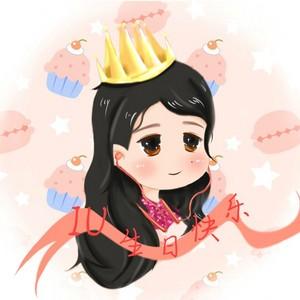 160503 iu happy birthday profil pics