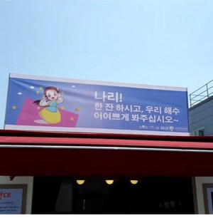 160505 IU's پرستار Support on Moon Lovers filming set