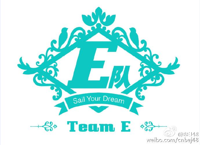 BEJ48 images BEJ48 Team E wallpaper and background photos