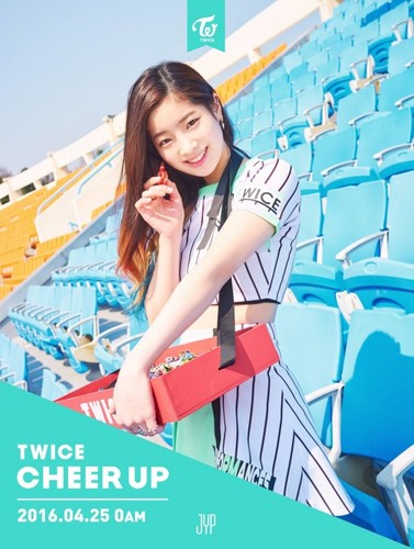 Twice (JYP Ent) वॉलपेपर containing a portrait titled Dahyun Cheer Up Teasers