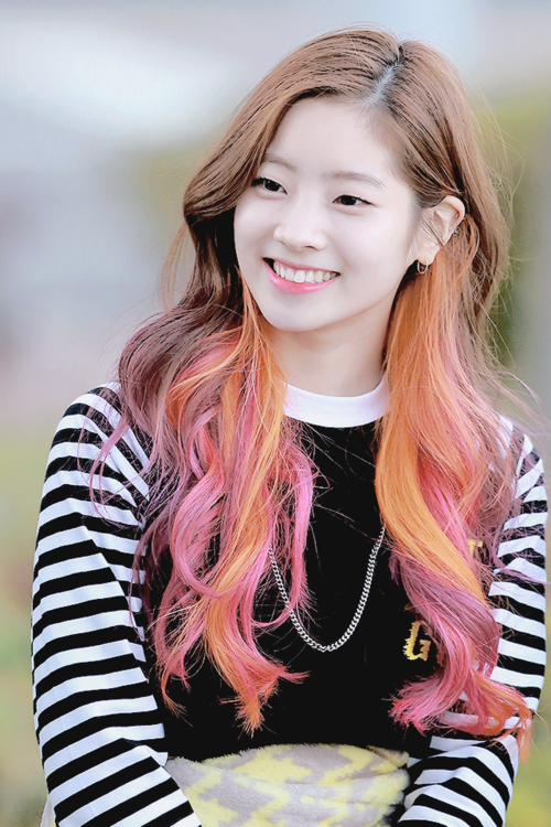 Dahyun Twice Images Dahyun Hd Wallpaper And Background Photos