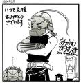 Edward - fullmetal-alchemist-manga photo