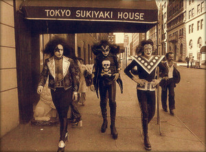 Kiss (NYC) April 24, 1974 (with/ Bill Aucoin)