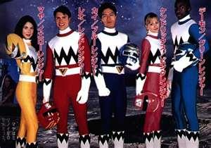 로스트 Galaxy Power Rangers