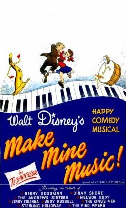 Make mine Muzik poster