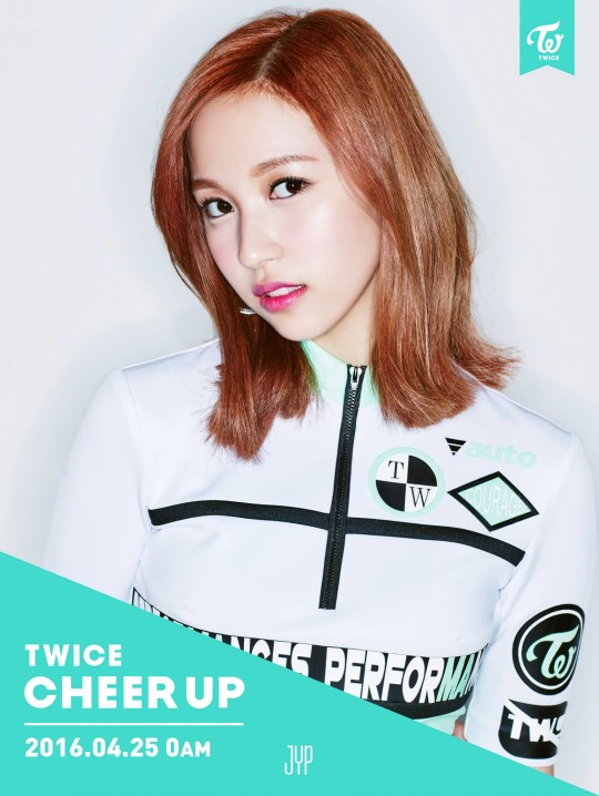 Twice Jyp Ent Images Mina Cheer Up Teaser Pic Wallpaper And