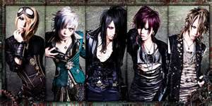 Nocturnal Bloodlust wallpaper probably containing an atlantic herring and a pacific sardine entitled Nocturnal Bloodlust