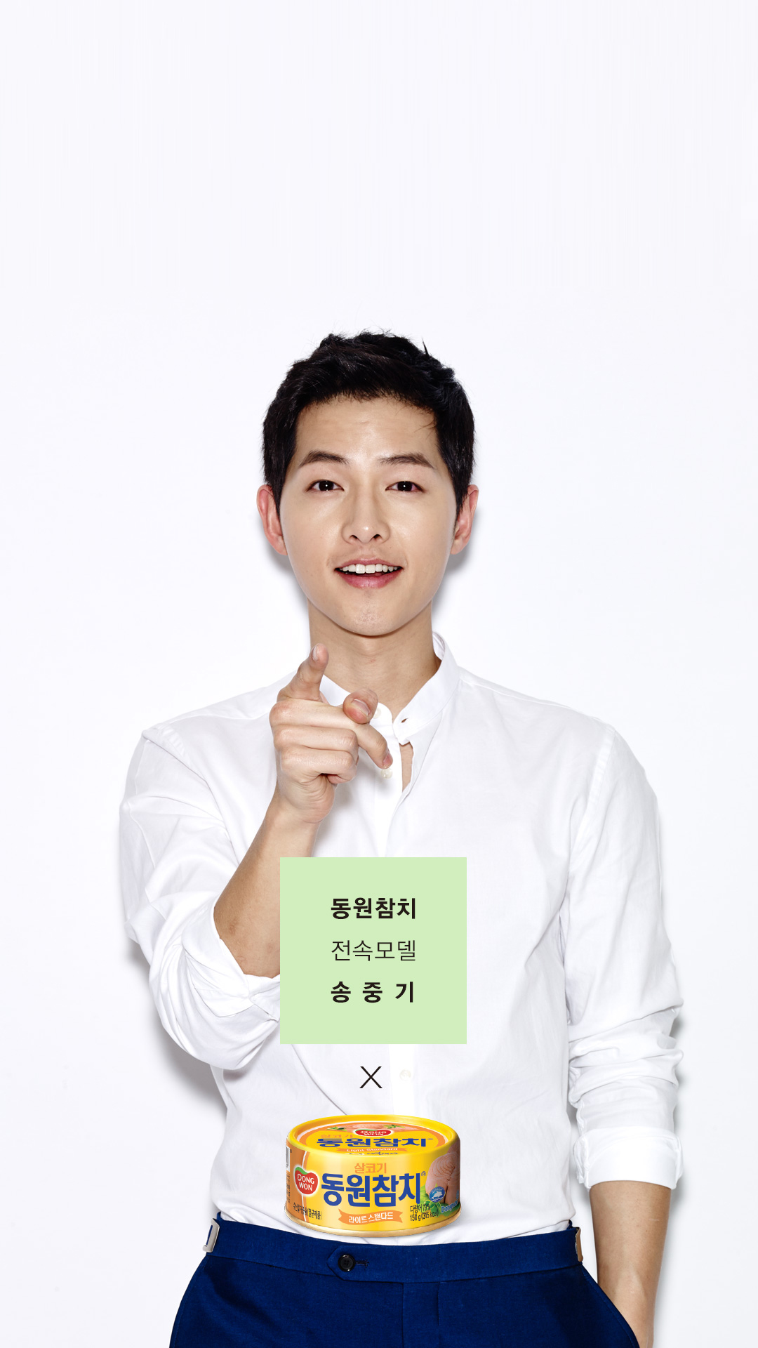 Song Joong Ki Images SONG JOONG KI For Dong Won Tuna Ad HD Wallpaper And Background Photos