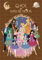 Sailor Moon X Q-Pot 2016 - sailor-moon photo