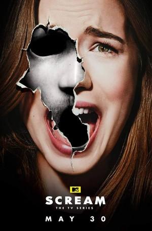 Scream Emma Season 2 Poster