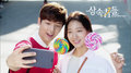 Shin Hye and Min Hyuk - The Heirs