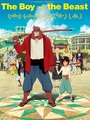 The Boy and the Beast Poster  - anime photo