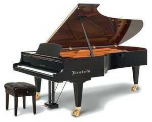 Ultimate piano: model 290 with madami bass keys