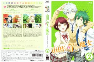 Yamada-kun to 7-nin no Majo BD Vol. 2