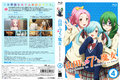 Yamada-kun to 7-nin no Majo BD Vol. 4