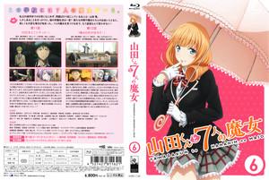 Yamada-kun to 7-nin no Majo BD Vol. 6