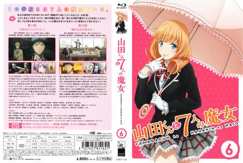 Yamada-kun to 7-nin no Majo Обои entitled Yamada-kun to 7-nin no Majo BD Vol. 6