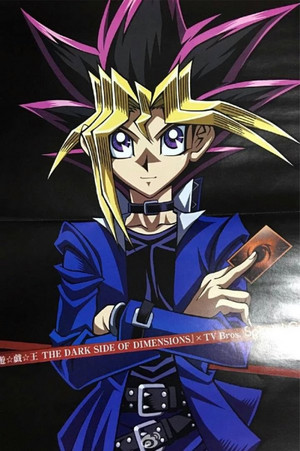 Yu-Gi-Oh! The Dark Side of Dimensions - Mutou Yuugi