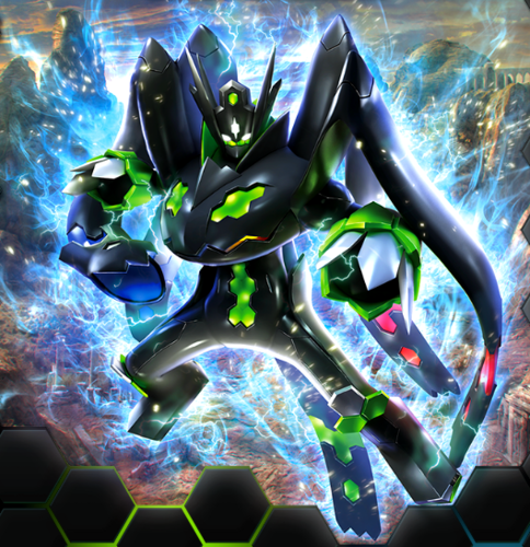Pokémon karatasi la kupamba ukuta called Zygarde Perfect Form