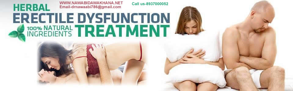 Drnawabi Images Penis Enlargement Treatment 5 Wallpaper And