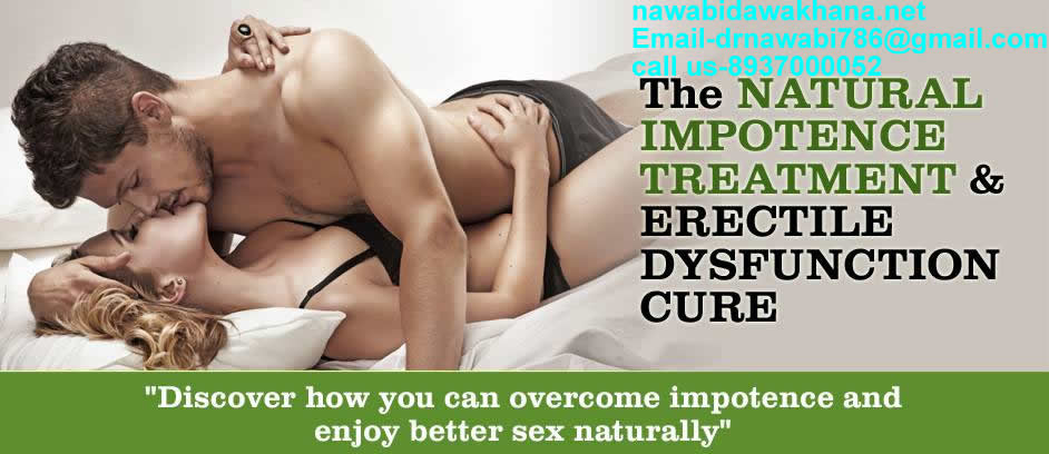 Drnawabi Images Penis Enlargement Treatment Medicine1 Wallpaper And