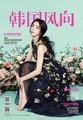 ♥ Shin Se Kyung ♥ - shin-se-kyung fan art
