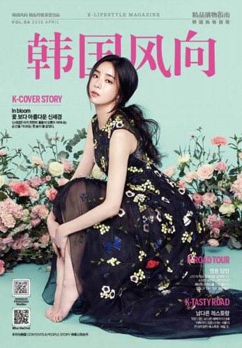 Shin Se Kyung wallpaper possibly with a makan malam dress, a bridesmaid, and a bouquet called ♥ Shin Se Kyung ♥