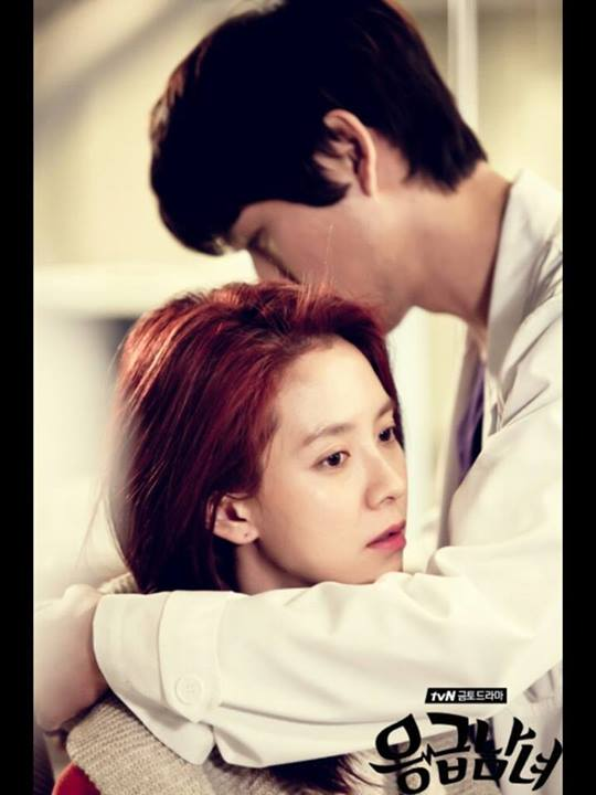 Emergency Couple Korean Dramas Photo 39637090 Fanpop Page 3