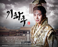 Empress Ki - korean-dramas wallpaper