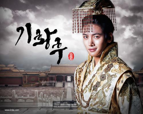 Корейские сериалы Обои probably containing a улица, уличный entitled Empress Ki