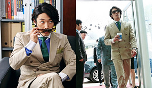 Fated To l'amour toi (MBC)