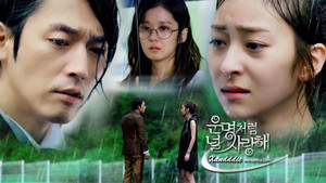 Fated To Love You (MBC)