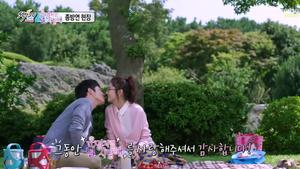 Fated To Love u (MBC)