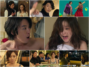 Fated To Cinta anda (MBC)