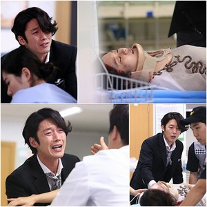 Fated To Love آپ (MBC)