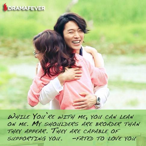 Korean Love Quotes Wallpaper