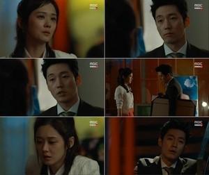 Fated To प्यार आप (MBC)