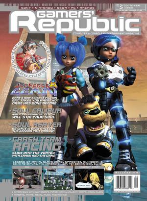Gamers Republic Cover