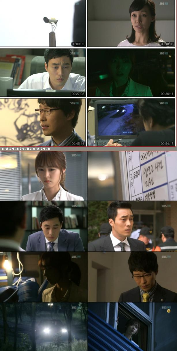 Korean Dramas images Ghost (2012) HD wallpaper and background photos