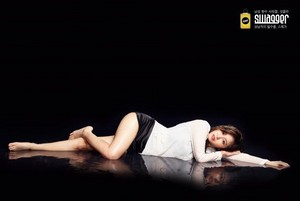 Hyosung for men's cosmetic brand 'Swagger'