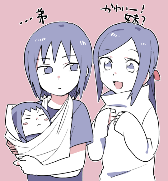 Itachi Izumi And Baby Sasuke Pureheroine Fan Art 39634838 Fanpop