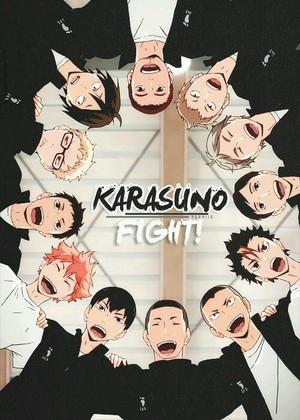 KARASUNO FIGHTO ❤