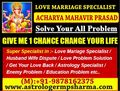 Lost love back specialist astrologer  91-9878162375 true love spells delhi indore  - love photo