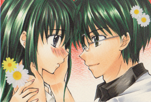 Masahiro x Rina Hintergrund called Masahiro x Rina