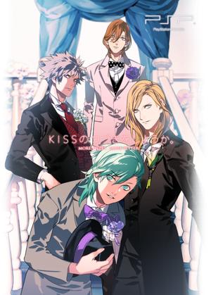 Quartet Knight