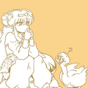 Ranma ½ Shanpū and Mūsu (Duck)
