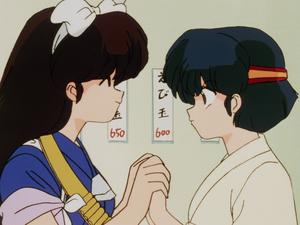 Ranma ½ Tendō Akane and Kuonji Ukyō あかねと右京