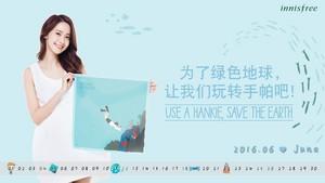 "SNSD Yoona - ""innisfree"" June Calendar"