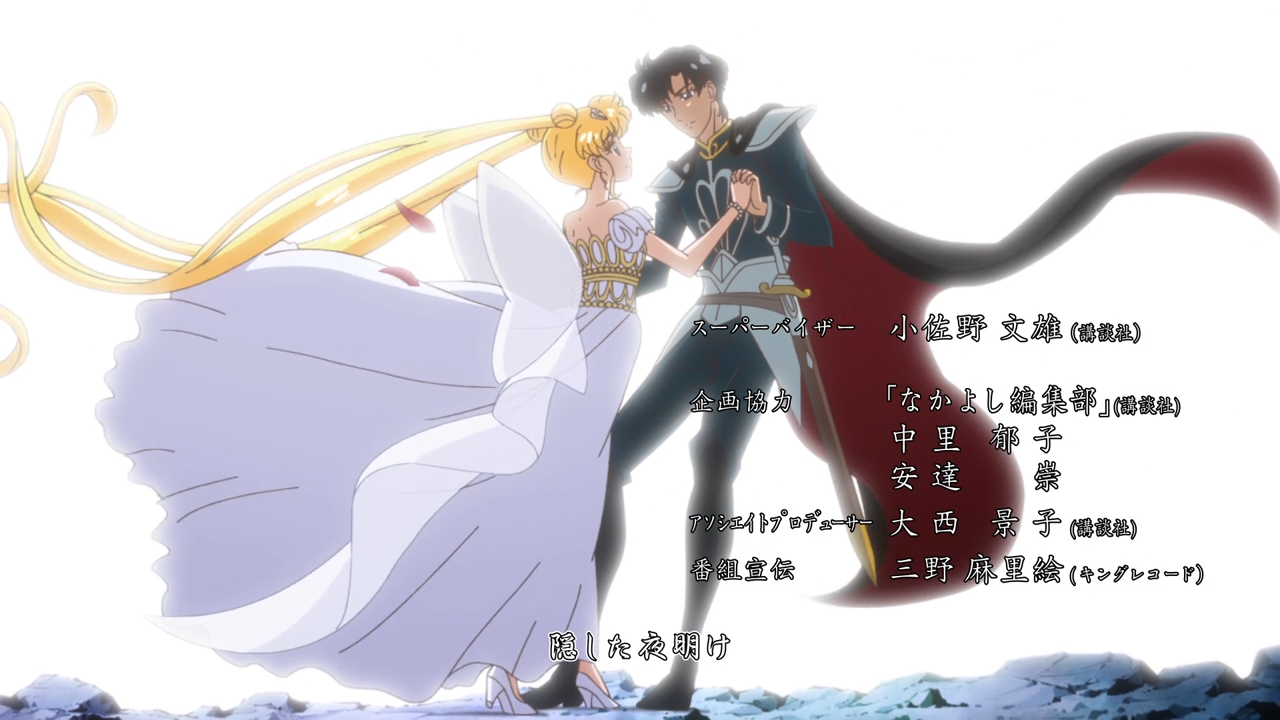 Sailor Moon Bilder Sailor Moon Crystal - Serenity and Endymion HD ...